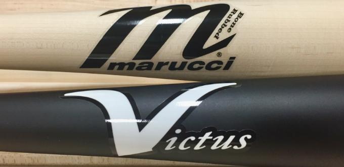 Marucci Buys Victus Bats