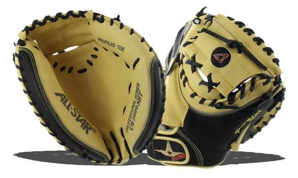 Best Catcher's Glove